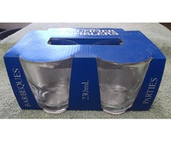 A set of 4 stackable 230ml glass tumblers