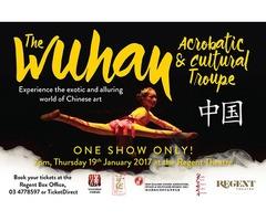Wuhan Acrobatic & Cultural Group